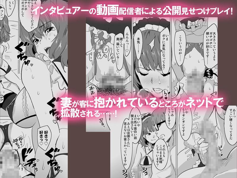 人気動画配信者による生配信見せつけプレイ!
